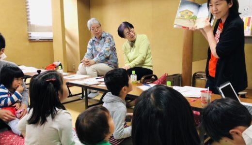 FJちば主催「親子de考える『子どもの権利』座談会」に参加しました。