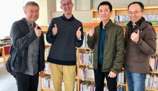 FJパパ・インタビュー北海道編:関根さん、谷内さん、高橋さん。5/24はパパ×育休のイベントが札幌で開催!