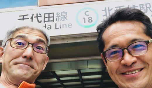 坪井さんにFJパパインタビュー。