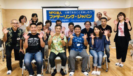 FJ沖縄キックオフミーティング開催!幸先のよいスタートを切りました!