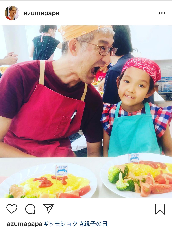 逗子でパパ料理研究家・滝村雅晴さんの親子料理教室  #トモショク #親子の日