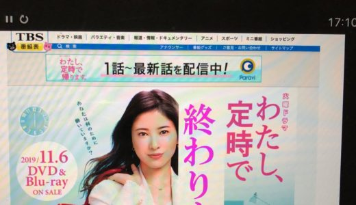 神奈川県庁・新任管理職研修で三年目の登壇でした。研修も定時で終わります。