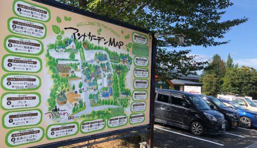 福島の研修所周辺を散策