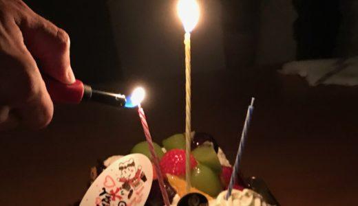 12歳長女の誕生日プレゼント