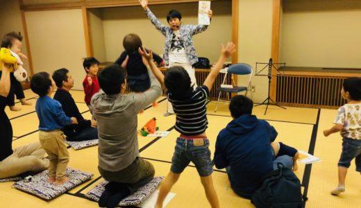 西村直人さんと葉山町で絵本うたライブ。西村さん逗子晴れ伝説は健在です!