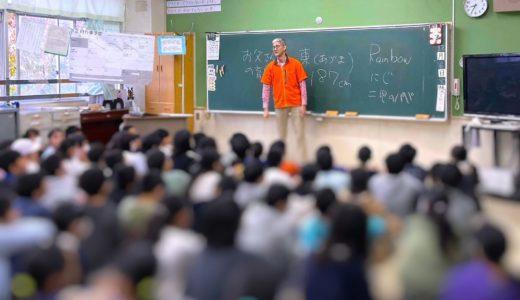 横浜の小学校「かっこいい大人の話しをきく会」でファザーリング授業しました。