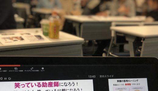 埼玉県助産師会でパパセミナー。助産院もプレパパ産前講座を広める仲間になりませんか?