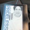 藤森さんの本がkindleで読むとフィットした