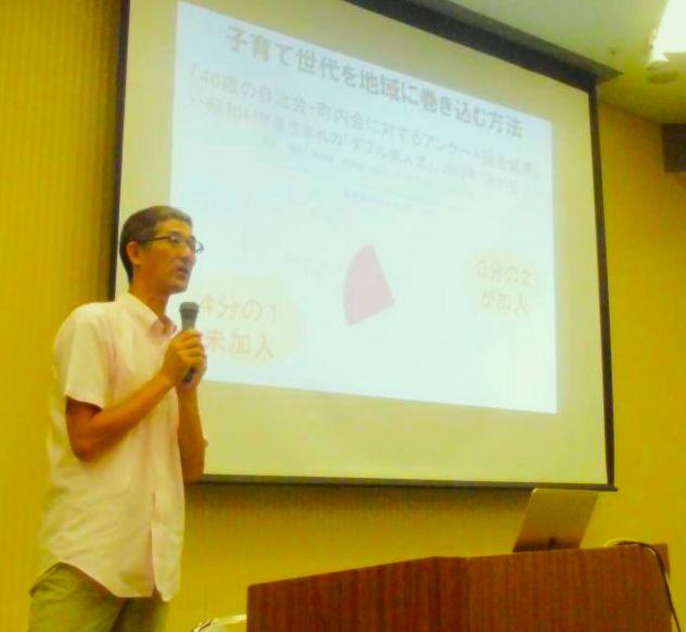 藤沢市の自治会町内会応援セミナーは早口で反省しきり