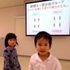神奈川県事業「仕事と家庭の両立セミナー(20代の方対象)」を横浜で〜こまちぷらすさんと