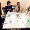 仕事と家庭の両立セミナー@藤沢
