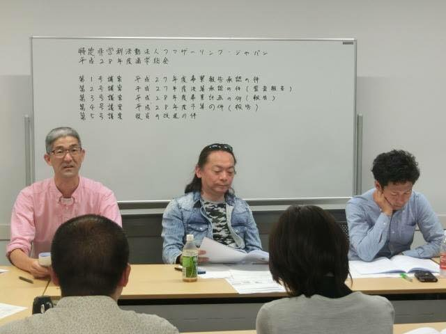 FJ10周年総会〜5/19夜はFJ関西で講師養成講座