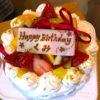 久木のケーキショップ「ニコラス」でバースデイケーキを