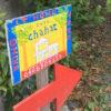 新たな秘密基地「chahat」を探検〜まなび舎ボート