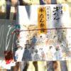 仙台で牛タンを、たーんとお食べ