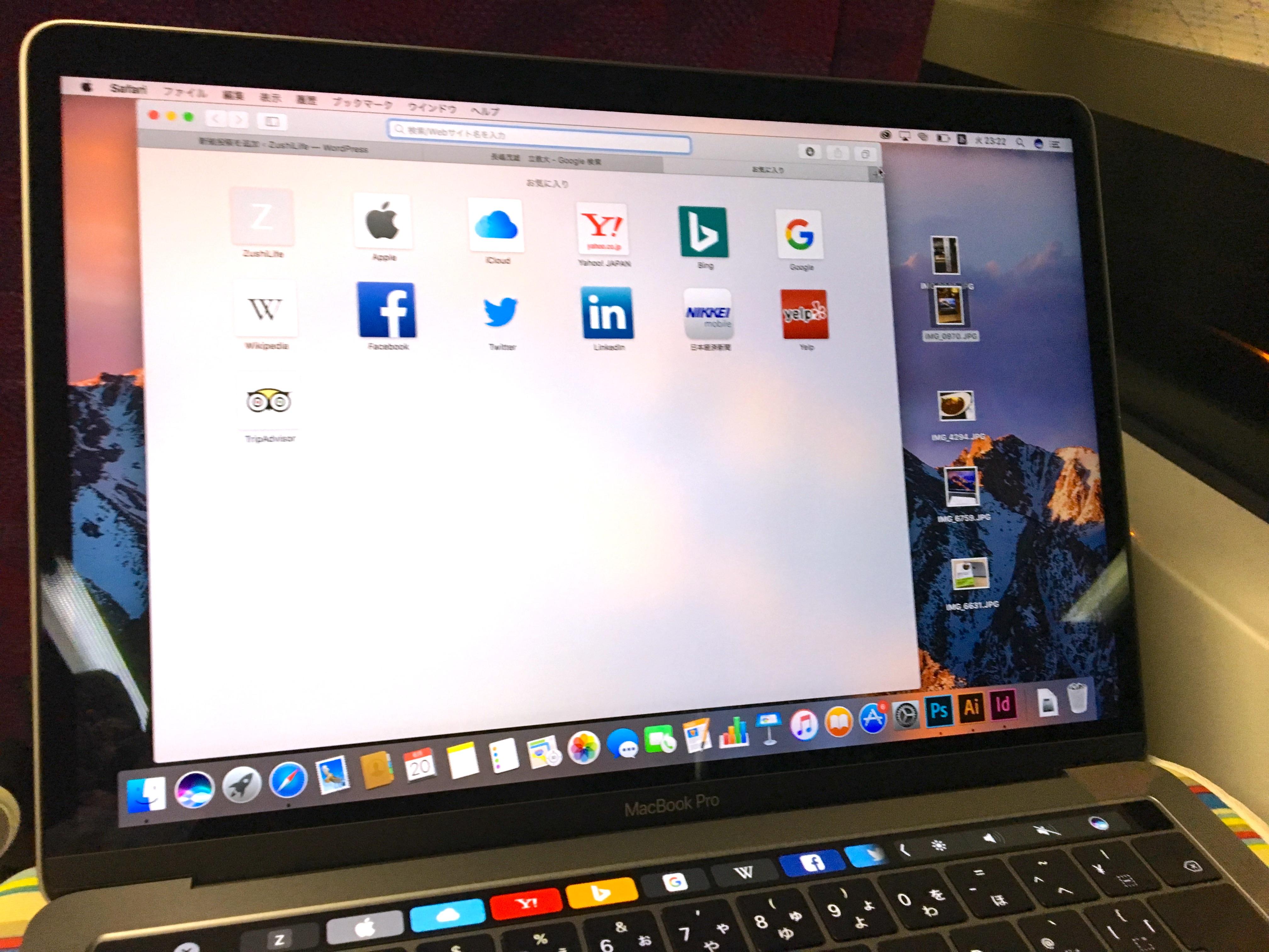 新型MacBookProを購入〜一つに決める行為は他の選択肢を捨てることに等しいので少し寂しい