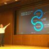 「ソーシャルデザイン集中講座2017」で中村陽一先生の講義が理解できるようになったと発見