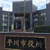 平川市役所の係長以下全職員にワークライフバランス研修