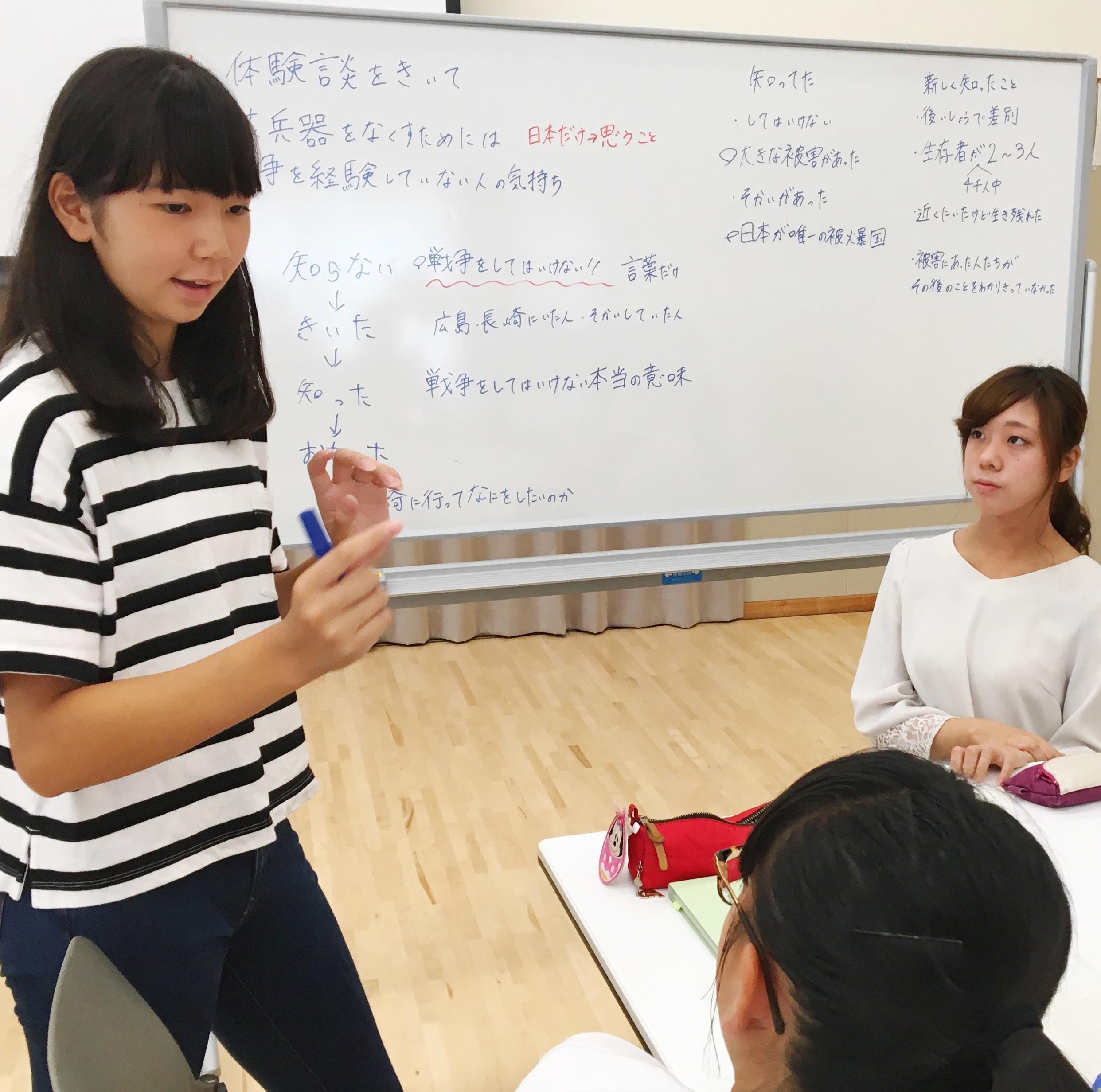 ピースメッセンジャー事前学習会三日目〜長崎市に届ける平和メッセージを作成しました