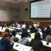 石川県の金城大学でキャリアセミナー〜福祉系学生の反応がすこぶる良好