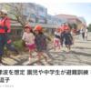 NHKニュースで保育園の避難訓練