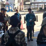 古東海道とっておきツアー