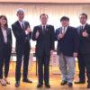 平塚市イクボスプロジェクト・シンポジウムでパネルディスカッション