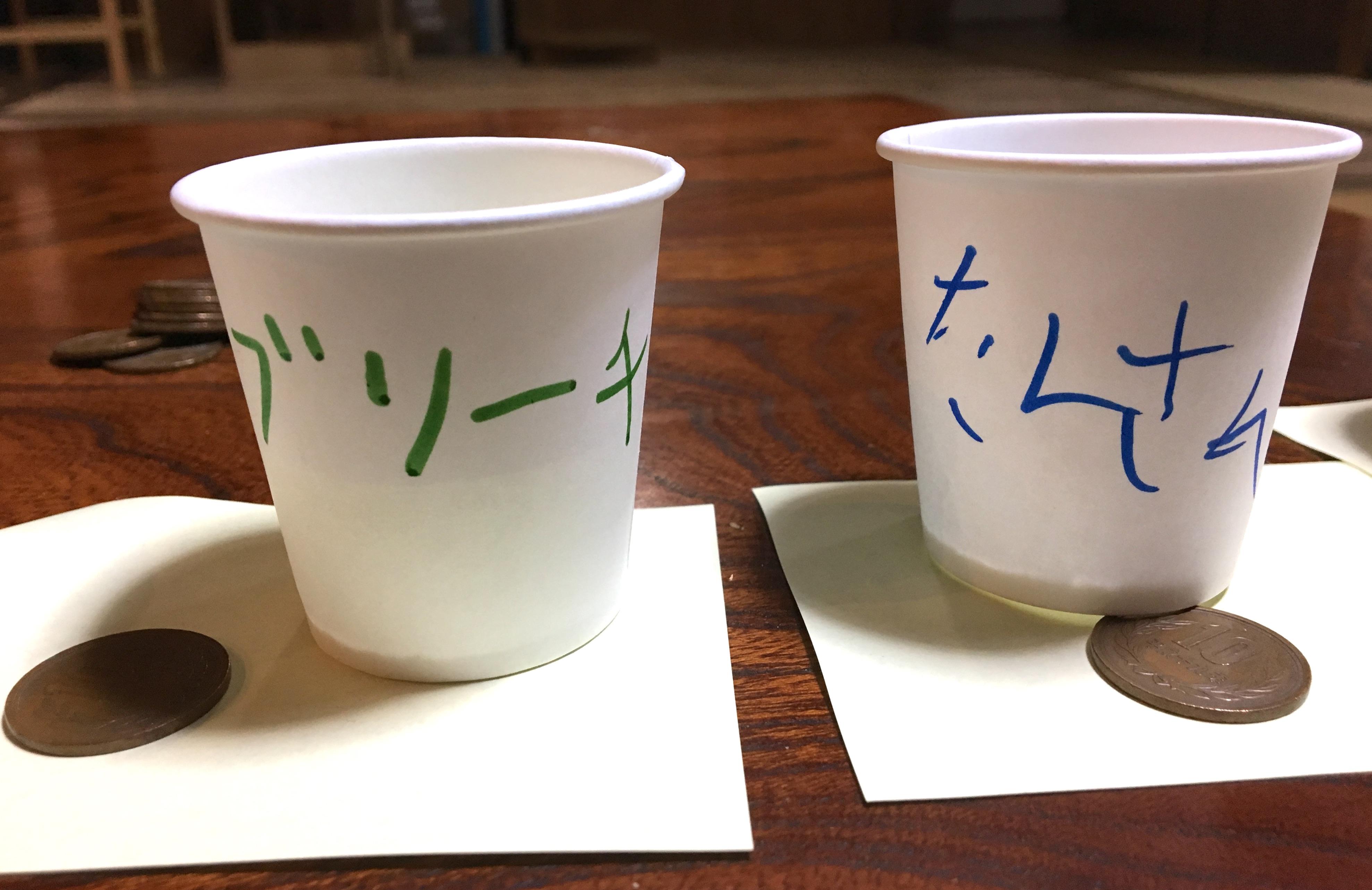 まなび舎ボートで十円玉実験〜2月17日ずしまちクエスト開催!