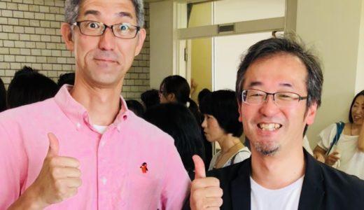 宮田大輔さんのPTA講演会を聞きに藤沢まで