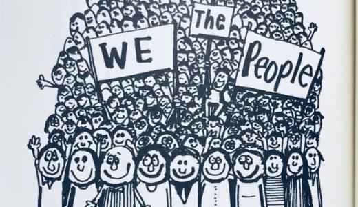 ロバート・ライシュ『格差と民主主義』