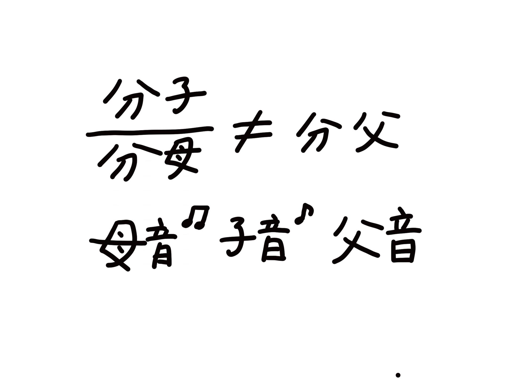 柏木恵子『父親の発達心理学』