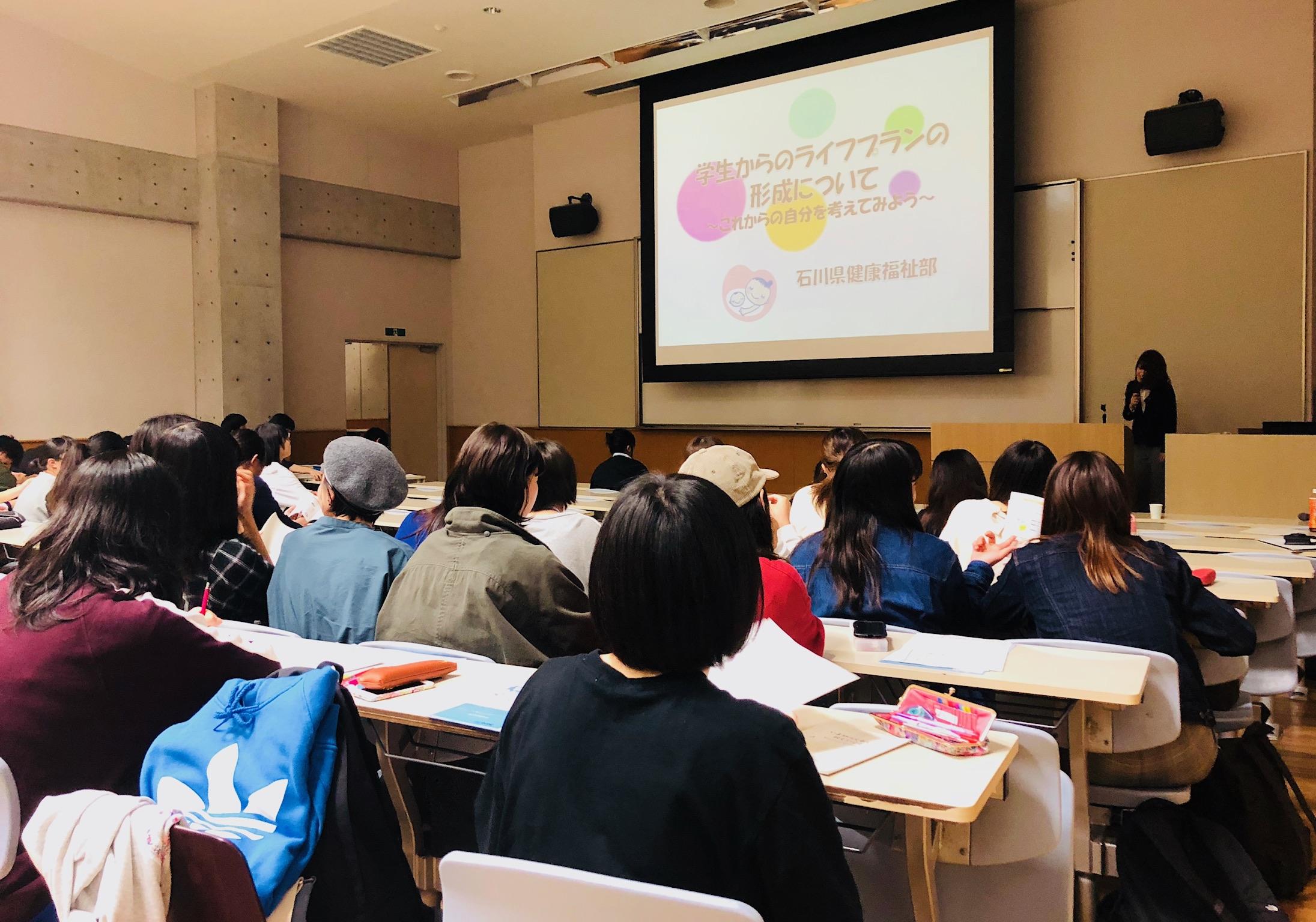 石川県・金城大学でキャリア開発講座をしました。今年で3年目のリピート登壇です。