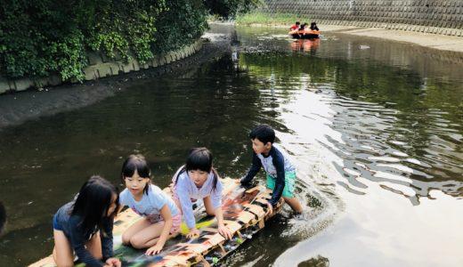 まなび舎ボート・今年最後の川遊び