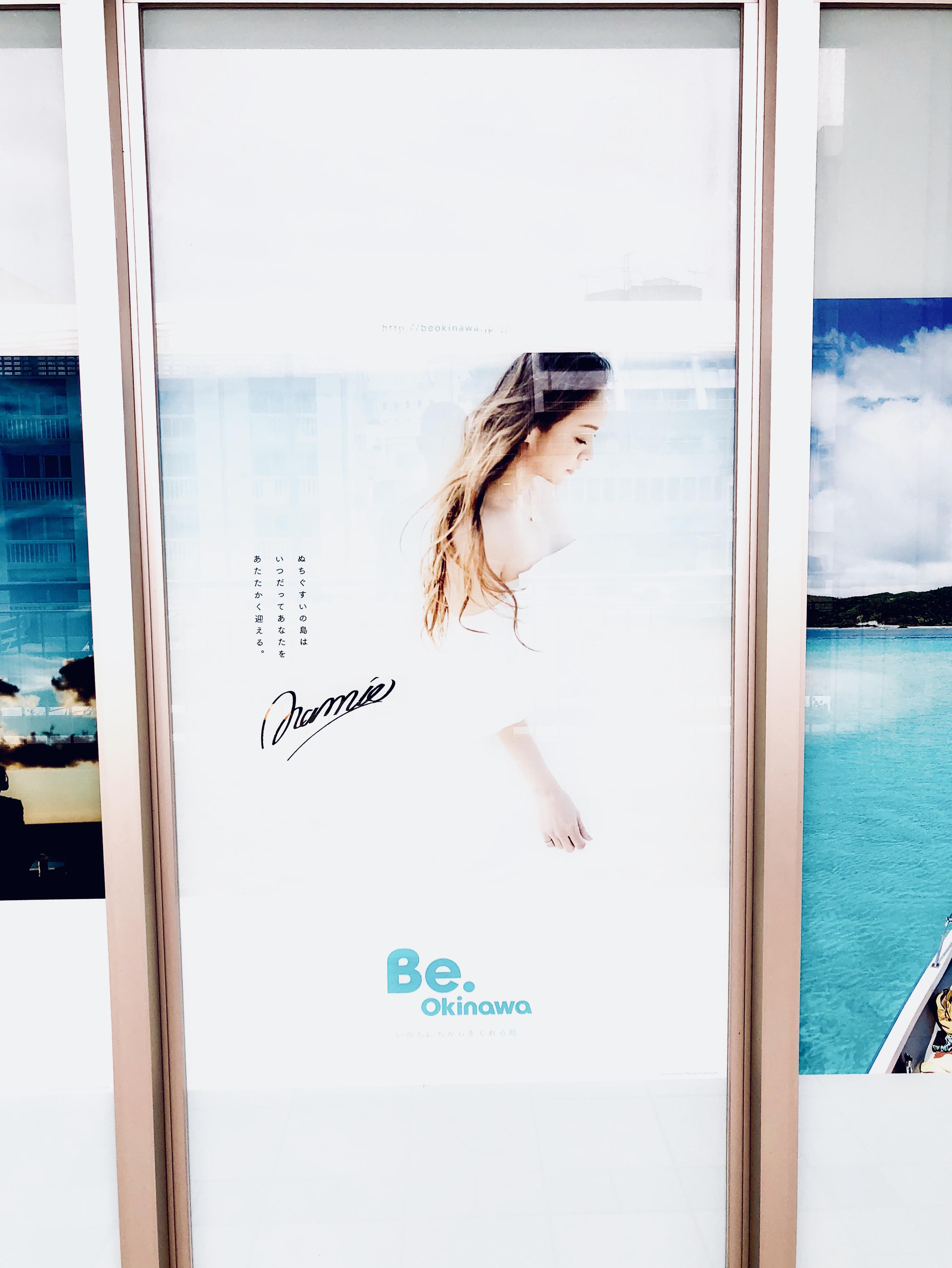 欠航は結構です。沖縄へ。