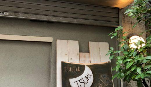 つばさカフェ@池袋に通うお店ができました。
