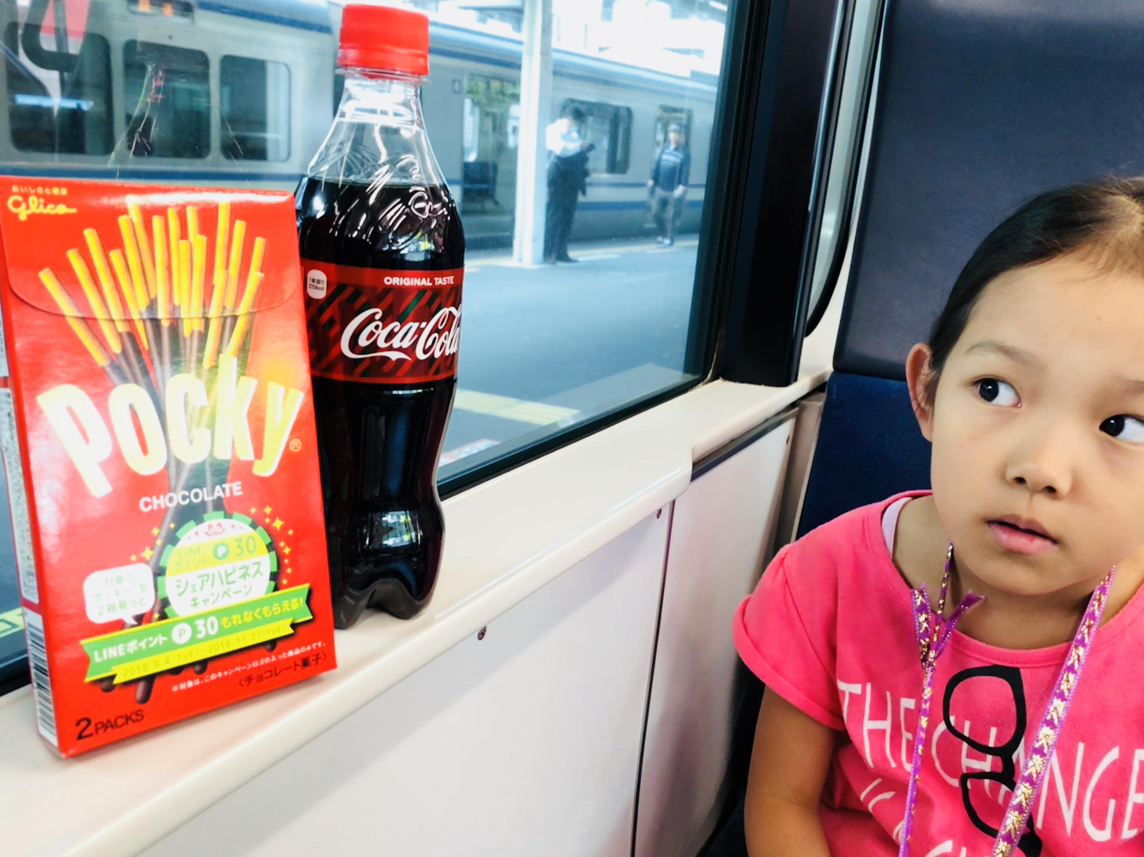 ポッキーの日は次女と横浜にお出かけ
