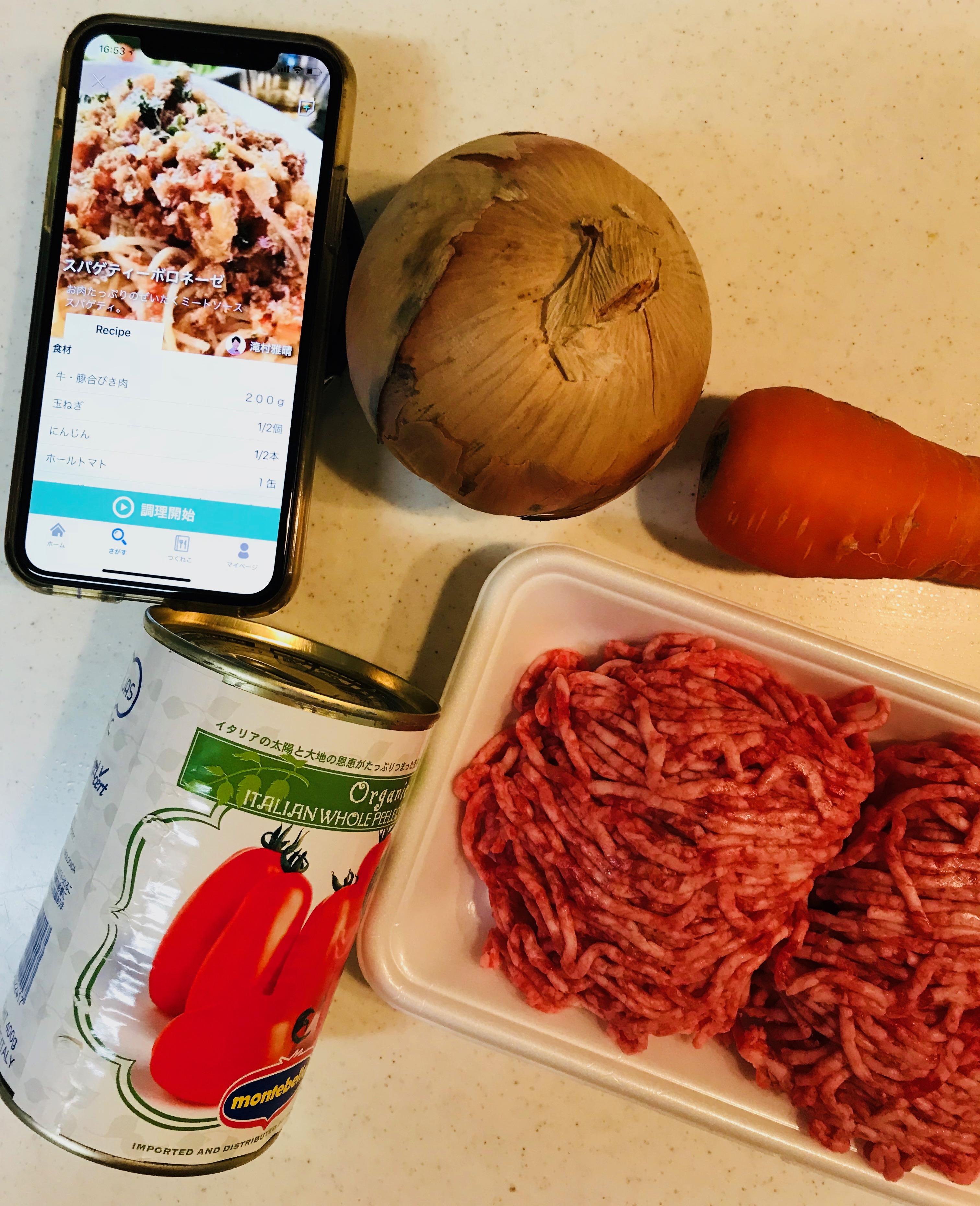 わが家のパパ料理はFamCookです