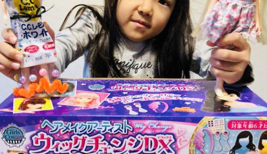 クリスマスプレゼントはリカちゃん人形