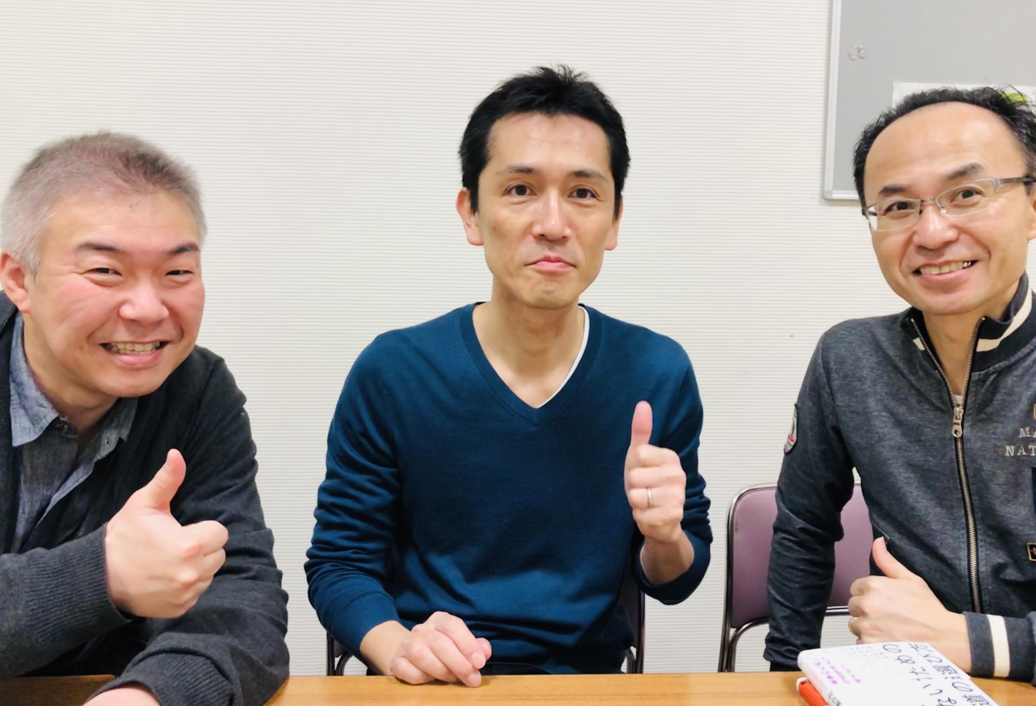 FJ北海道メンバーと打ち合わせ。