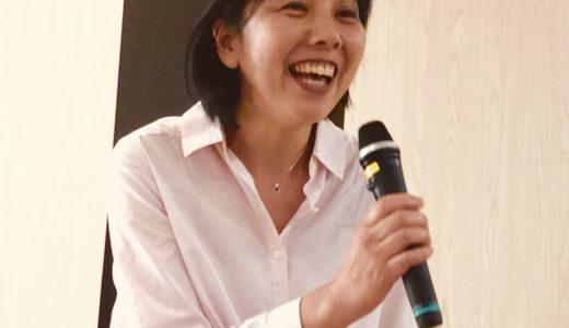 FJママインタビューは棒田明子さん。ソーシャルキャピタルの研究協力者でもありました。
