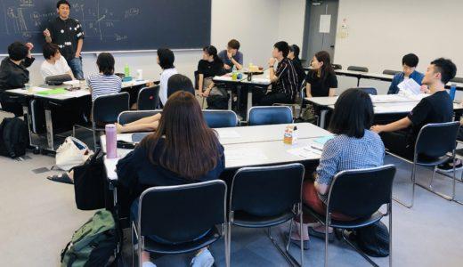人材開発・組織開発特論で発表当番。対話セッションを行いました。