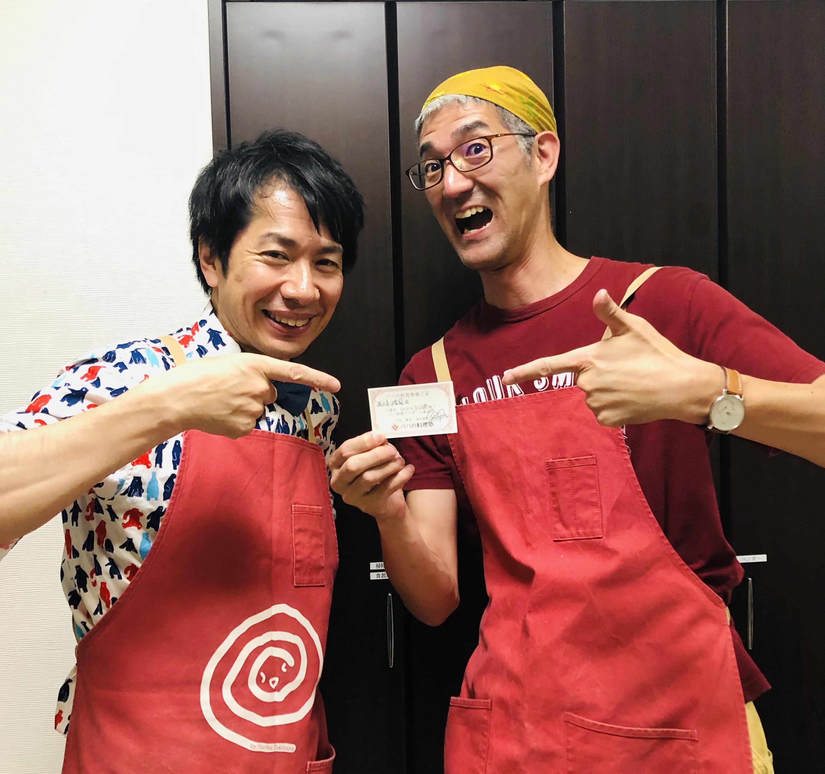 パパの料理塾6期修了回に参加しました。