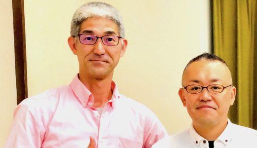 山本浩資さんのPTA講演会を聞きに藤沢まで