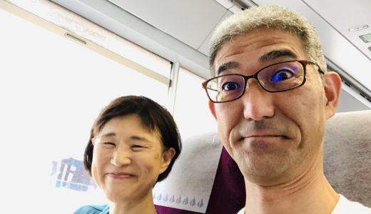 東京駅で山口理栄さんにバッタリ会いました。