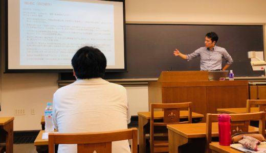 大学院の秋学期が始まりました。「ソーシャルビジネス」の授業に期待。
