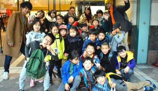 まなび舎ボート・冬のプログラムで横浜探検(午後から合流)