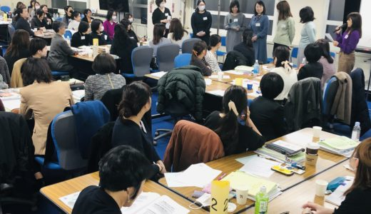 連合「第23期女性リーダー養成講座」東京会場、自分らしくいきいきと活躍するための極意。