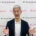 東京都「女性の活躍加速化推進事業」で講演しました。